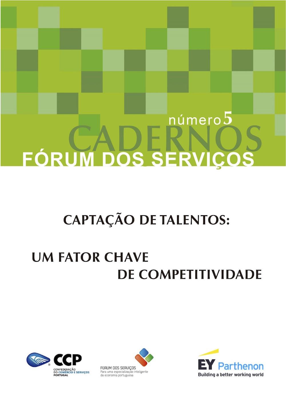 Captação de Talentos - Um fator chave de competitividade